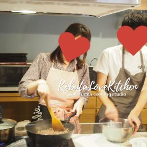 ●オンライン合コンでカップルに!二人だけの料理教室