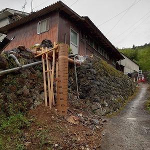 野村町W様邸/下水切替工事現場レポ