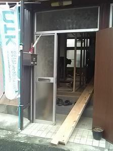 卯之町五丁目「一戸建貸家」改修工事始まりました。