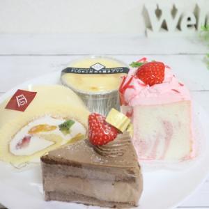 【夫お誕生日はお得なお試しセットのケーキで♪】