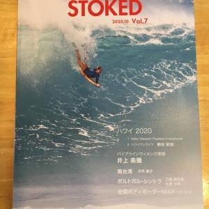ボディボード専門誌STOKED vol.7が入荷しました♪