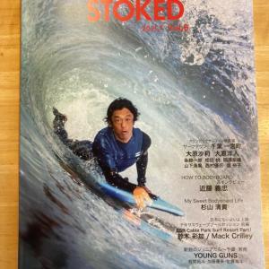 ボディボード専門誌STOKED vol.8が入荷しました♪