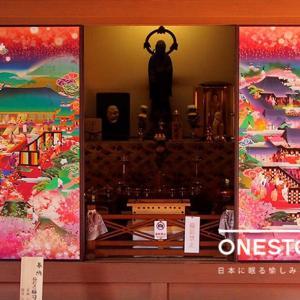 天の声(459=1年+94)AI元年(56)日本国の再生(433)光(426)令和二年(56)