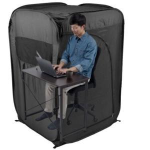 自宅作業に最適!サンワの在宅用テントが海外で評価されている件
