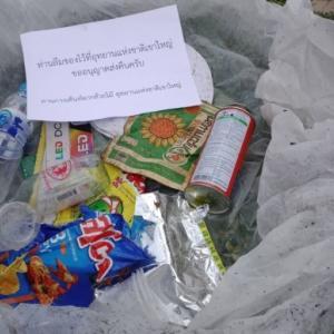 ポイ捨てしたゴミは捨てた人の元へ郵送で返却。タイの国立公園で実施されているユニークなポイ捨て撲滅キャンペーン