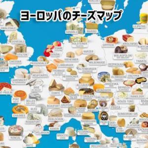 教科書に載ることはないが雑学が身につく面白い12の地図