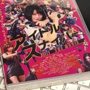 アイドルスナイパー THE MOVIE DVDゲット!