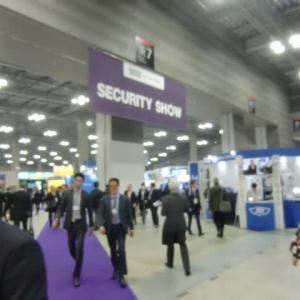 Security Show 2019