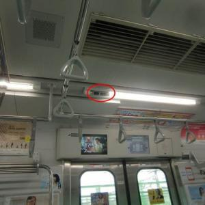 京浜東北線の新しい防犯カメラ これは気付かない