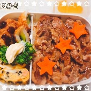 恐るべしステロイド【茶太】&焼き肉弁当~~(*^▽^*)