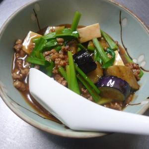 ナスとニラを入れたマーボー豆腐
