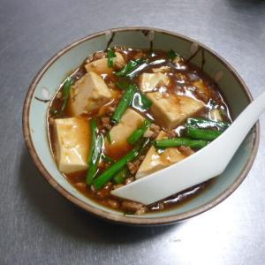ニラ入れマーボー豆腐
