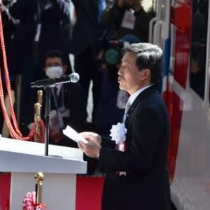 三陸鉄道リアス線開通式 山田駅