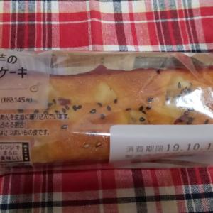 ローソンベーカリー 安納芋のモッチケーキ