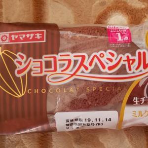 ヤマザキ ショコラスペシャル