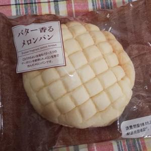 リョーユーパン  バター香るメロンパン