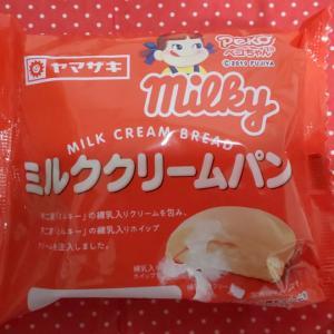 ヤマザキ milky  ミルククリームパン