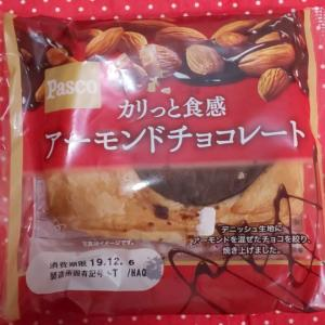 Pasco カリっと食感アーモンドチョコレート