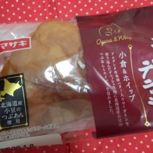 ヤマザキ モッチデニッシュ 小倉&ホイップ
