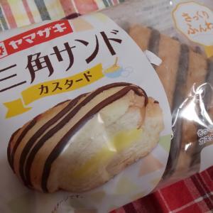 ヤマザキ 三角サンドカスタード
