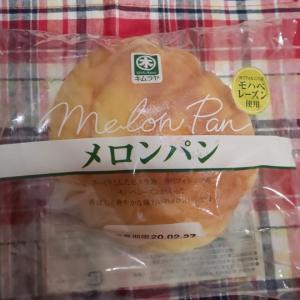 キムラヤ メロンパン