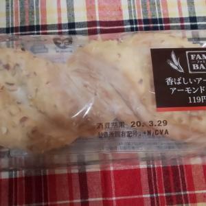 ファミマ・ベーカリー 香ばしいアーモンドの味わい アーモンドクッキーツイスト