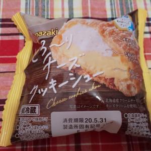ヤマザキ とろ~りチーズクッキーシュー