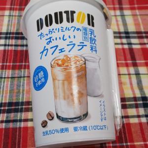 ドトールコーヒー たっぷりミルクのおいしいカフェラテ