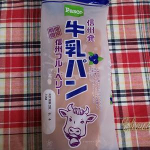 Pasco 信州発 牛乳パン