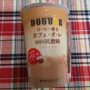 DOUTOR コーヒー香るカフェ・オ・レ
