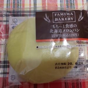 ファミマ・ベーカリー もちっと食感の北海道メロンパン