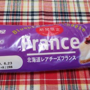 神戸屋 France 北海道レアチーズフランス