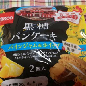 Pasco 黒糖パンケーキ パインジャムホイップ2個入り