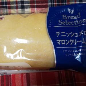神戸屋 デニッシュメロンマロンクリーム入り