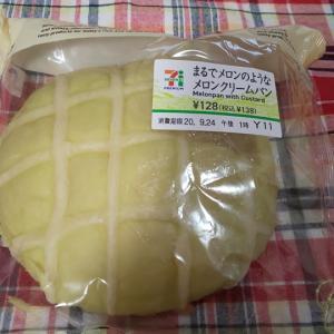 セブンイレブン まるでメロンのようなメロンクリームパン