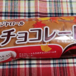 パスコ サンドロール チョコレート
