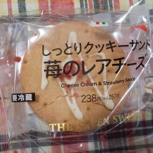 7&i  しっとりクッキーサンド 苺のレアチーズ
