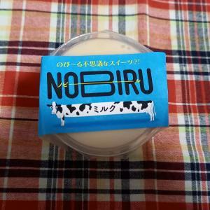 ローソン NOBIRU(ノビール) ミルク