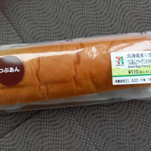 セブンイレブン 北海道産小豆使用 つぶあんとマーガリンのやわらかコッペ