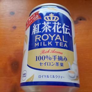 紅茶花伝に癒し。