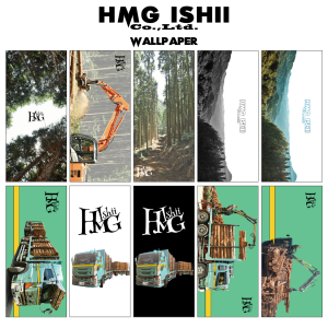 【壁紙】HMG ISHII