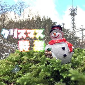 【まとめ】クリスマス素材