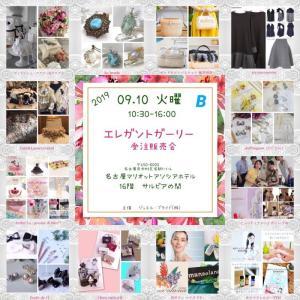 明日 名古屋にてナンタケットバスケット展示販売会