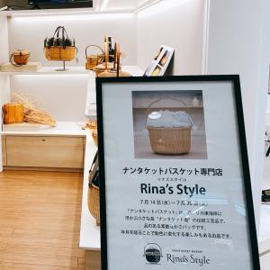 大丸福岡天神店 ナンタケットバスケット Rina's Style