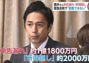 重加算税までかけられて7年間の調査とは・・・東京国税局も踏み込んだね