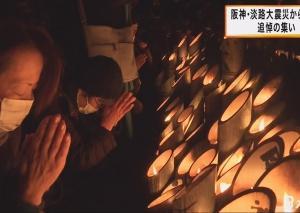 もう25年も時が流れたんだ。阪神・淡路大震災の記憶