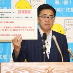 GoToキャンペーン開始。地元愛知県は激増だけど