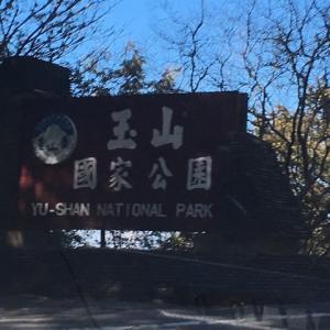 雪を戴いた玉山と雲海 @ 玉山國家公園