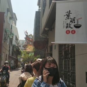 台南で麻醤麺 1 @ 葉明到麺鋪