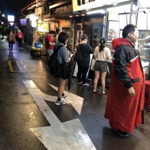牡蠣うどんと牡蠣丼で満腹 @ 師大夜市糧倉龍泉居